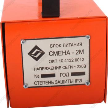 Фото №4 блока питания устройства Смена-2М