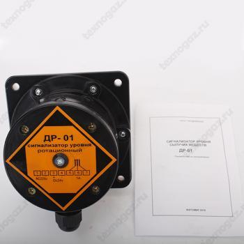 Сигнализатор уровня ротационный ДР-01 - фото