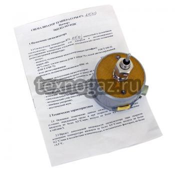 Сигнализатор температуры СТ-072-28 и паспорт