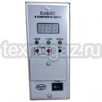 Сигнализатор горючих газов и паров термохимические ЩИТ-2
