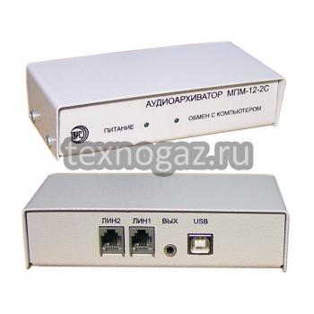Архиватор речи МПМ-12-2С - фото
