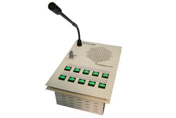 Пульт громкоговорящей связи ПГС-5-10А