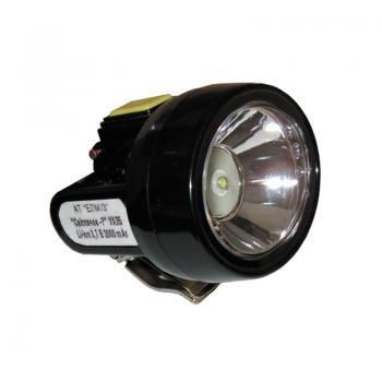 Светильник головной Светлячок-Р