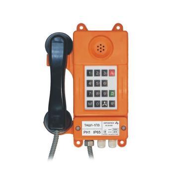 Аппарат телефонный ТАШ1-1П3