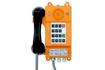 Фото телефонного аппарата ТАШ-11П-С