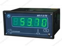 Прибор измерительный цифровой ИП-7-2-ТК