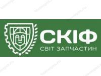 Скиф (мир запчастей) - логотип