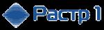 РАСТР1, ООО лого